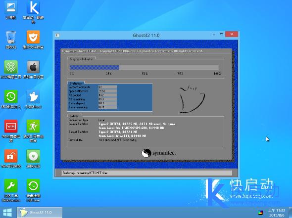 使用快启动u盘为索尼笔记本安装win7系统