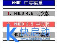MHDD2.9中文版.jpg