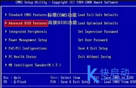 技嘉主板老式bios设置u盘启动
