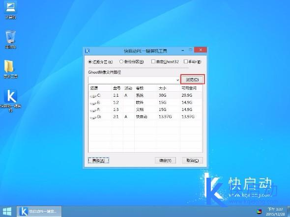 惠普用u盘装xp系统