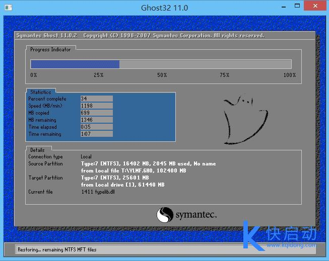 u盘启动装xp系统