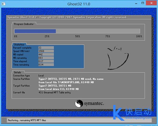 u盘启动安装xp系统