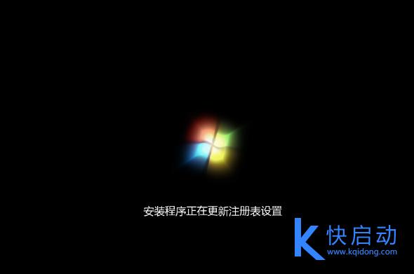 快启动U盘开始安装win7系统