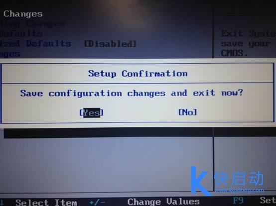 一键U盘启动设置