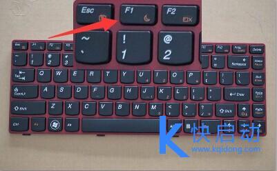 新买的联想电脑不知道怎么进入bios?联想笔记本各机型如何进入bios步骤教程