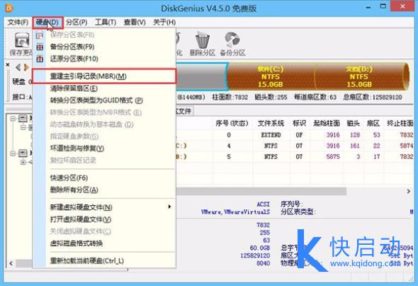 missing operating system 怎么解决