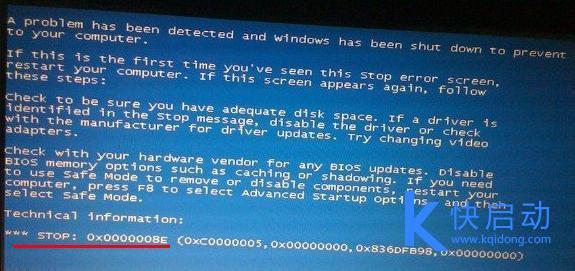 0x0000008e蓝屏代码怎么处理