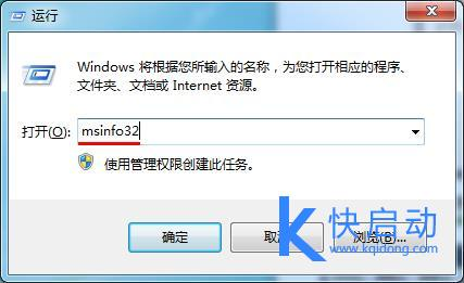 ssd固态硬盘4k对齐