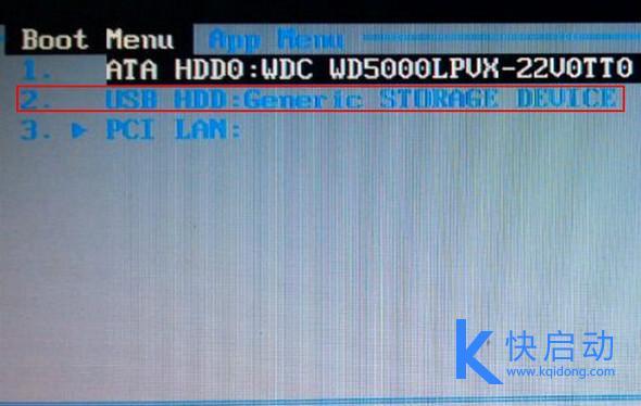 一键U盘启动