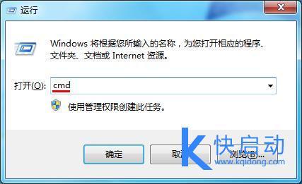 文件不能复制到u盘