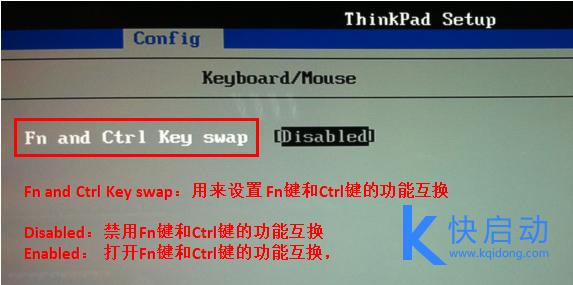 键盘鼠标设置