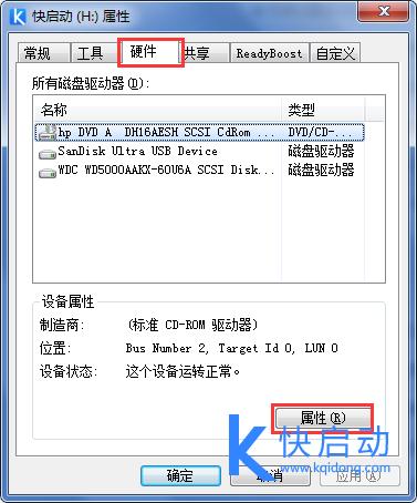 u盘格式化没有ntfs选项