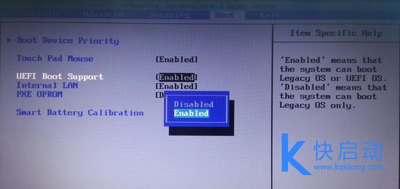 如何判断电脑是否支持uefi启动