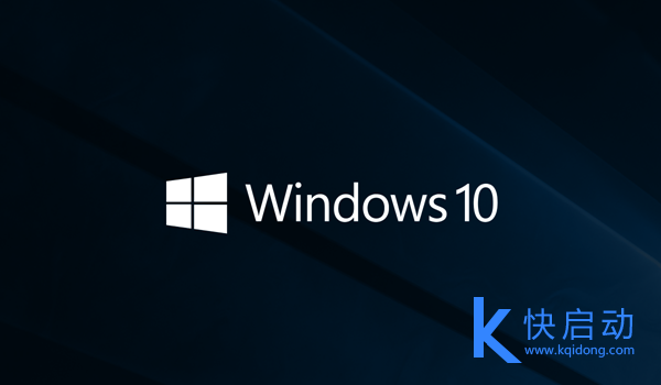 win10 RS2
