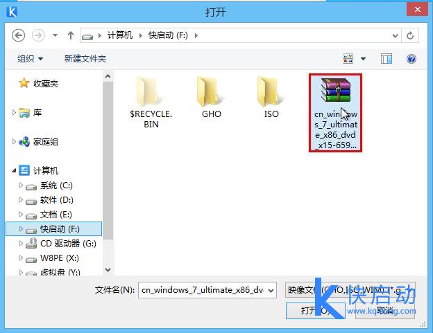 系统镜像文件下载