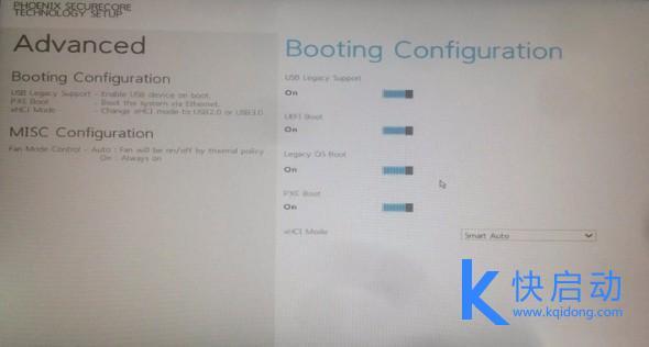 LG笔记本电脑bios如何设置u盘启动