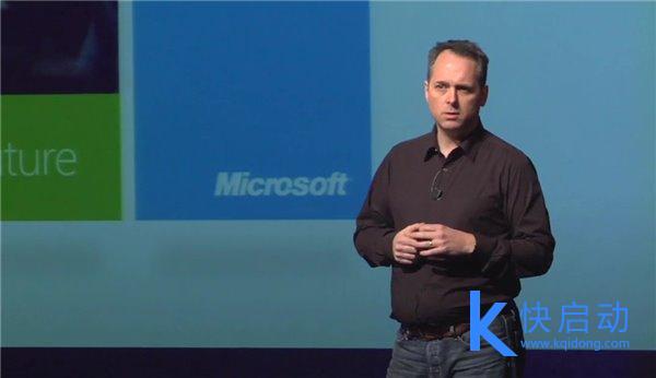 微软首席故事官