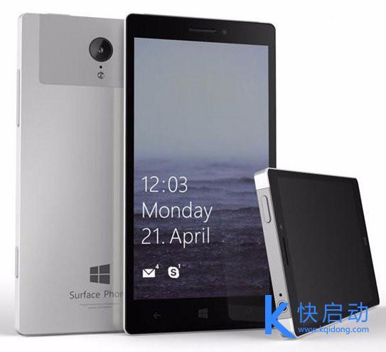 微软Win10 Lumia设备