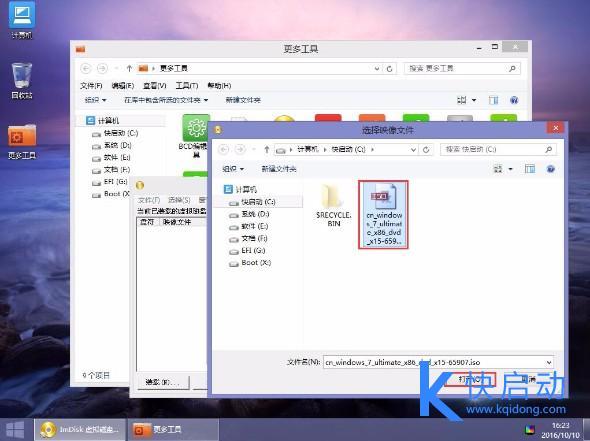 LG Gram 15一键U盘装win7系统