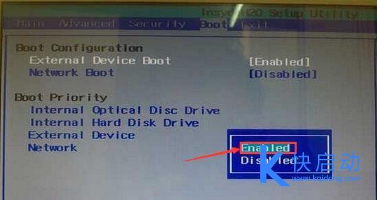 怎么设置U盘启动