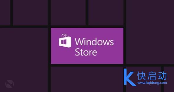 windows商店