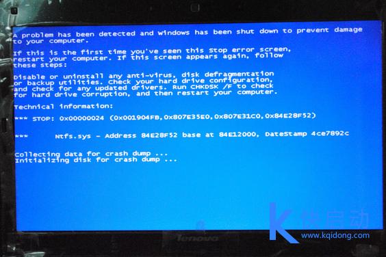 u盘装系统时蓝屏