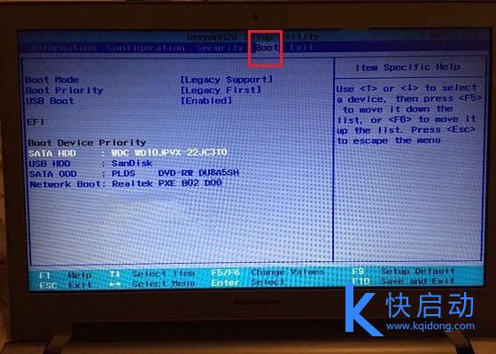 联想Z500怎么设置U盘启动