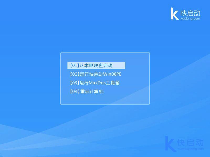 技嘉P15F一键U盘启动设置教程