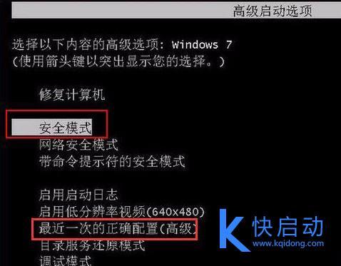 蓝屏c0000145解决方法