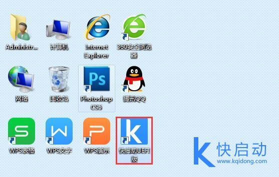 安装U盘装系统工具