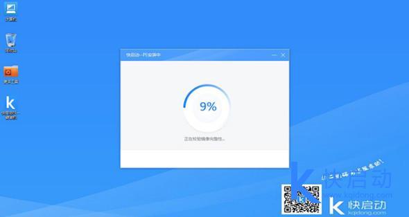 华硕灵耀3笔记本u盘安装win 7系统方法步骤