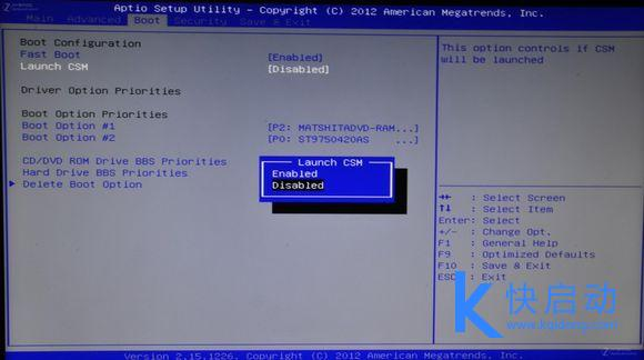 华硕笔记本设置UEFI启动