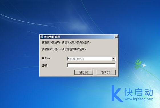 用户登录界面