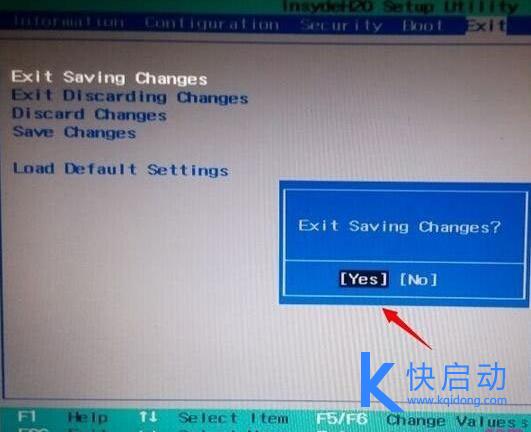 神舟笔记本BIOS设置详解