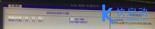 System Time & Date的中文界面
