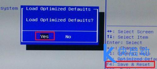 技嘉主板bios怎么恢复出厂设置