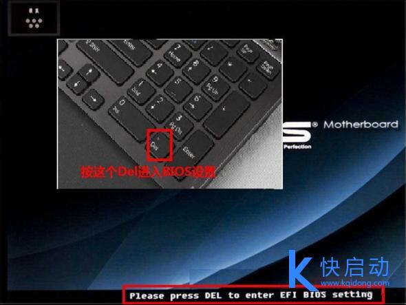 电脑开机怎么进入bios