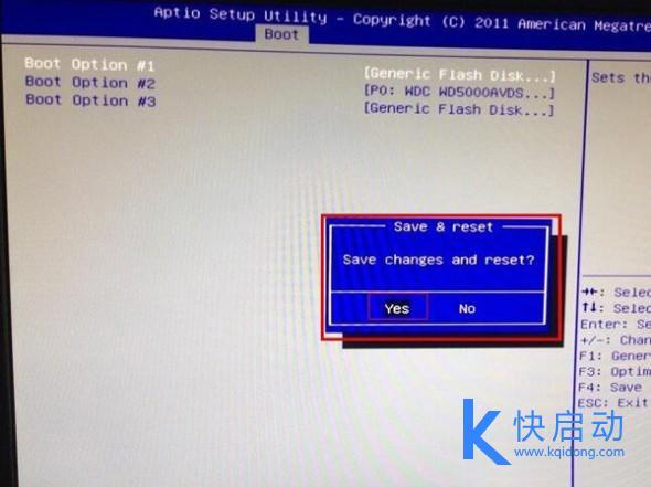 映泰主板bios设置u盘启动图文教程