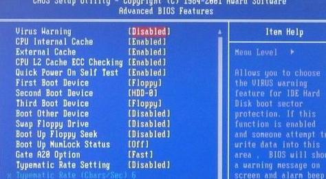 映泰970主板bios设置方法