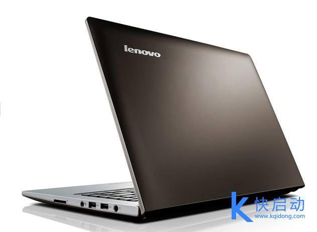 联想笔记本电脑一键重装系统