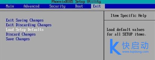 进入联想电脑bios界面