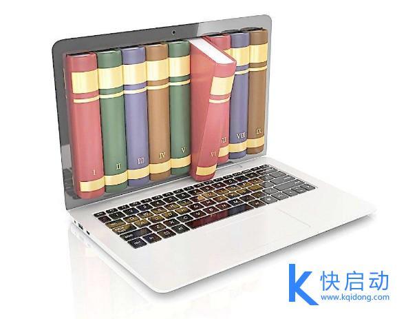 笔记本电脑一键重装系统哪个好?