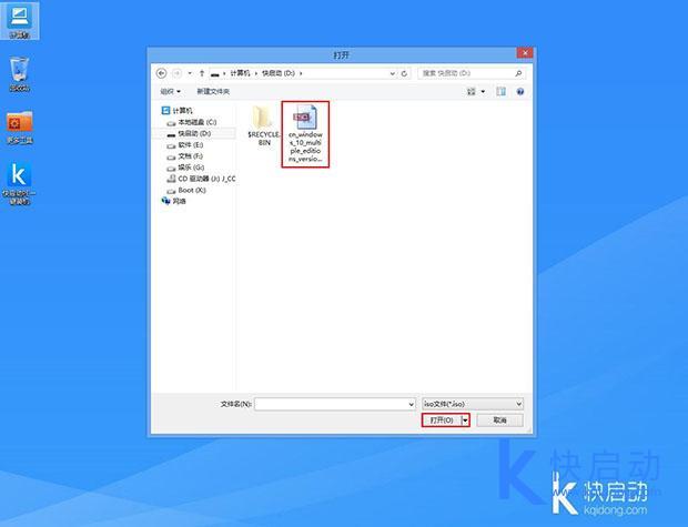 华硕fx71pro笔记本使用u盘安装win10系统步骤教程