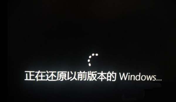 win10登录画面