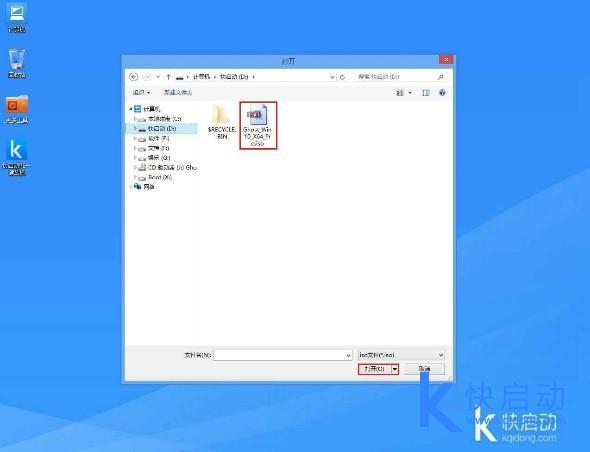 xupghost_win10jc_04.jpg