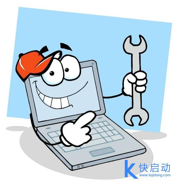电脑系统一键重装下载哪个好用