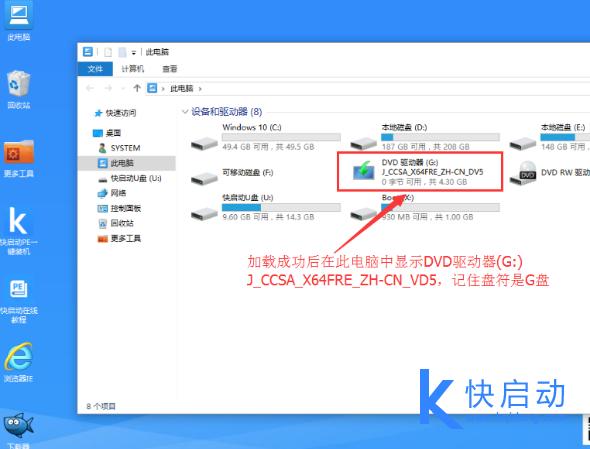 DVD驱动器(G:)J_CCSA_X64FRE_ZH-CN_VD5