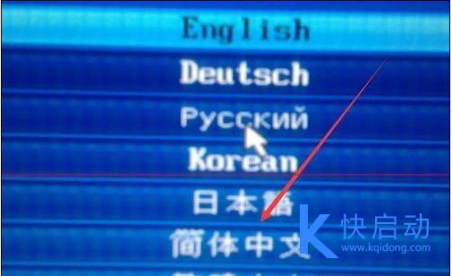 设置成中文