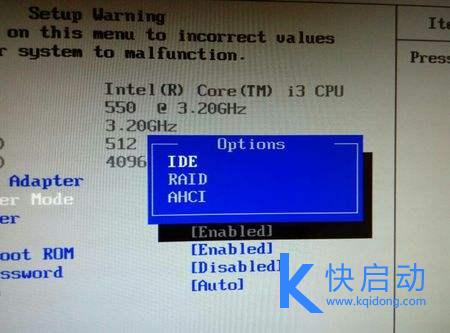bios更改硬盘模式