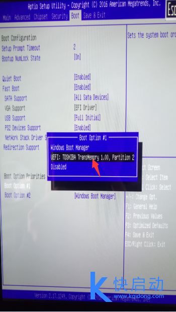 昂达平板电脑如何进bios设置u盘启动